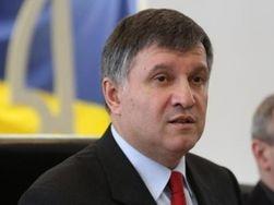 """Политсовет партии """"Батькивщина"""" покинули 16 человек"""