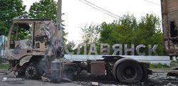 В Луганской области растет число найденных трупов неизвестных в камуфляже