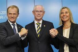 Новым главой Европейского совета назначен премьер-министр Польши
