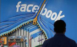 Соцсеть Facebook обвинили в политической предвзятости