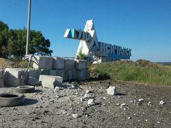 При попытке прорыва из Лисичанска пленены два десятка граждан РФ