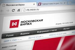 Приостановка торгов: на срочном рынке Московской биржи была продлена