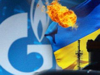 Украина заплатит за газ