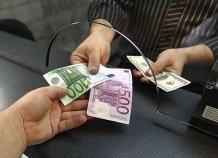 Почему подорожала валюта в обменниках Украины – версия