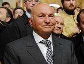 Экс-мэр Москвы Лужков прокомментировал выборы столичного градоначальника