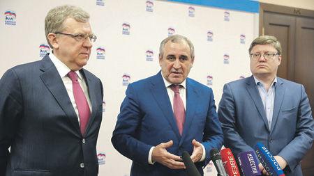 Члены правительства россии форекс алексей форекс клуб реально ли заработать