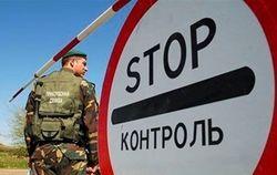 Госпогранслужба: у Киева нет контроля на пункте пропуска «Изварино»