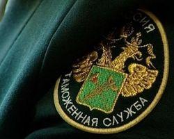Россия временно закрыла границу для бизнеса регионалов