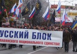 Кому нужны националистические Русские марши, прошедшие накануне в Украине