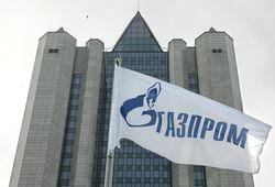 """""""Газпром"""" ждет новых требований от Европы о пересмотре контрактов"""