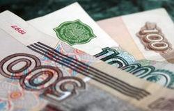Курс рубля обвалился после введения предоплаты за газ