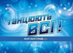 """Уроки карьеры: казахский финалист шоу """"Танцуют все!"""" заинтересовал именитых продюсеров"""