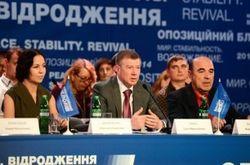"""""""Оппозиционный блок"""" заявил о формировании правительства"""