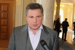 МВД объявило в розыск сына Азарова