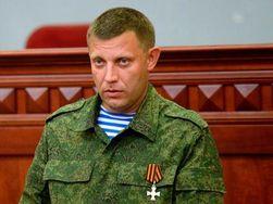 ДНР будет существовать в границах Донецкой области – Захарченко