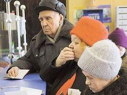 Что ждет российских пенсионеров?