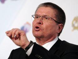 Ситуация с федеральным бюджетом критическая – Улюкаев