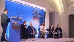 Россия после Путина – главная тема Форума российской оппозиции в Вильнюсе