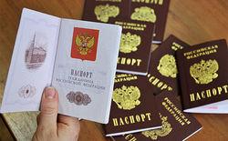 Россия решила изменить норму о лишении гражданства