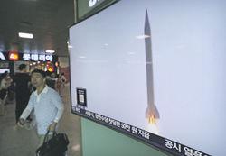Зачем Ким Чен Ыну баллистические ракеты?