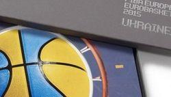 Кабмин Украины подсчитал, во сколько стране обойдется Евробаскет-2015