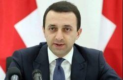 Генпрокурор Грузии подал в отставку через месяц после назначения