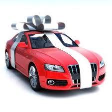 Автомобиль - в подарок