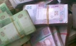 Курс гривны на выходные укрепился к доллару и евро