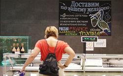 Большинство россиян ждет кризиса, четверть уже ощущает его на своих доходах