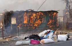 В Екатеринбурге при пожаре погибли 6 узбеков