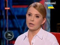 Тимошенко: террористами на Востоке руководят «регионалы»