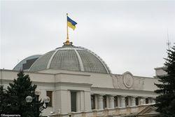 ВР согласовала антикоррупционный закон