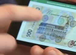 Распознать фальшивые гривны можно будет с помощью смартфона