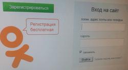 Одноклассники сообщили о новом видеоканале «Настоящая любовь». Мнения пользователей
