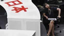 Последний понедельник лета биржи АТР завершили в плюсе