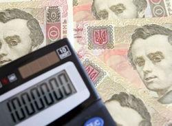 За 10 месяцев дефицит госбюджета Украины превысил 40 млрд. гривен