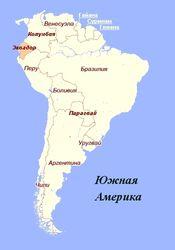 Эквадор разработает первую государственную электронную валюту