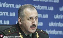 В Генштабе назвали сумму зарплаты украинского солдата