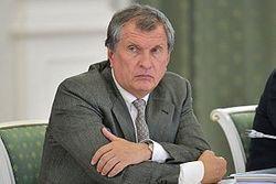 """Сечин опасается итогов большой приватизации в """"Роснефти"""""""