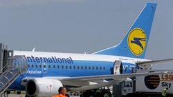 Международные авиалинии Украины ввели новую услугу – тариф low cost