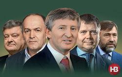 Олигархи Украины богатеют, несмотря на состояние экономики, Донбасс и Россию