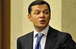 Олег Ляшко назвал выезд Тимошенко за границу победой власти