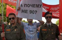 Россияне вяло протестуют против пенсионной реформы