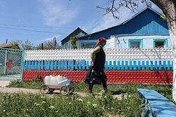 Компании Крыма обеспечивают бюджет полуострова всего на 7 процентов