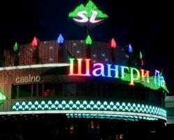 В столице Беларуси обнаружено казино, в котором предоставлялись эскорт-услуги