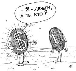 Курсы валют нц рб