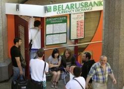 Беларусь скатывается в дефолт – российские и украинские эксперты