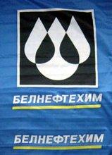 Минск возмущен обвинениями в подрыве рынка бензина в России
