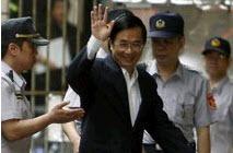 Экс-лидер Тайваня