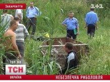 В Закарпатье от удара током погибли три рыбака